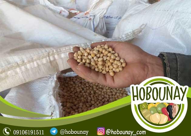 قیمت روز نخود در بازار کرمانشاه