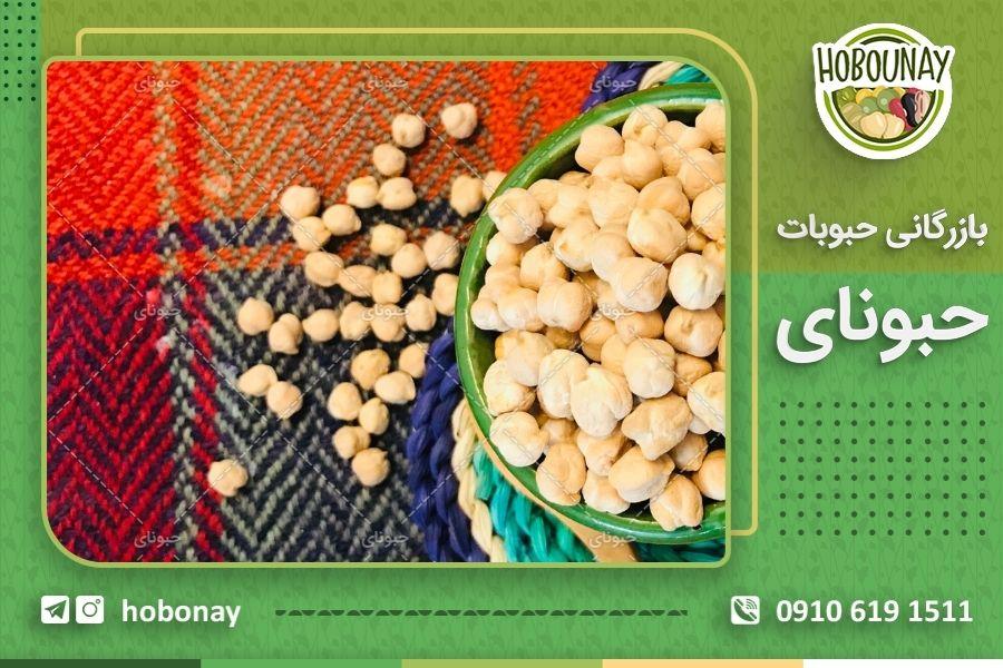 تنوع نخود تولید شده در بازار ایران