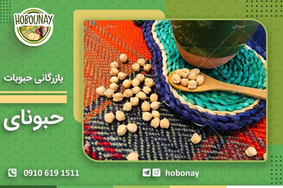 قیمت خرید نخود آبگوشتی