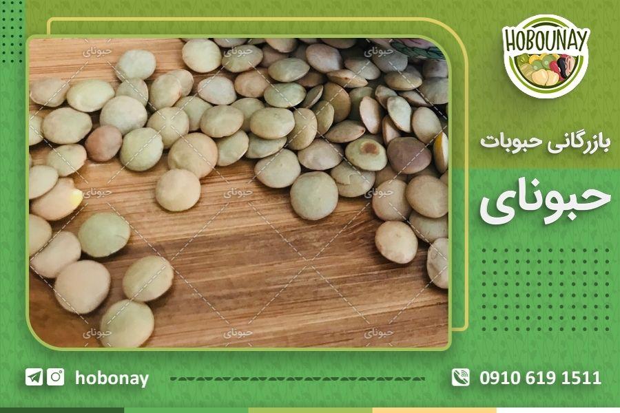 کیفیت تولید عدس ایرانی و خارجی