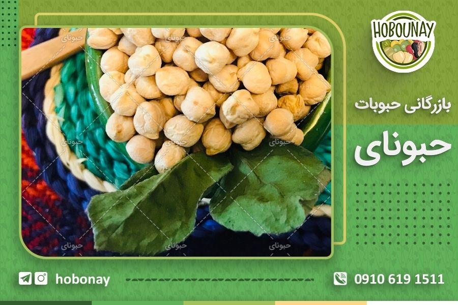 صادرات نخود پاییزه کرمانشاه با شرایط فوق العاده