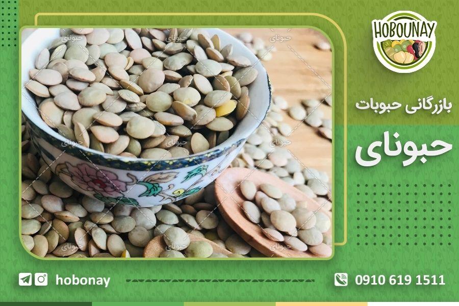 قیمت عدس در بازار ایران
