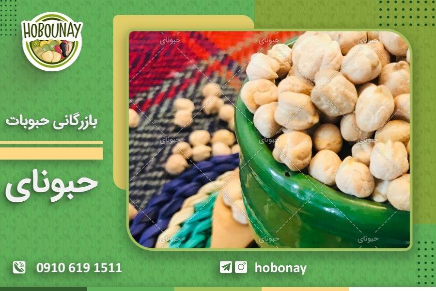 صادرات انواع نخود در بازار