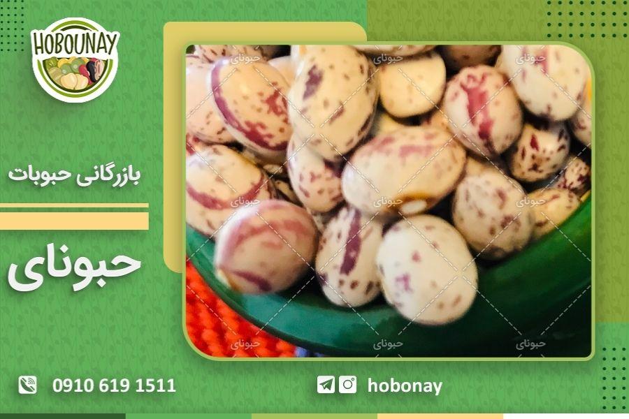 خرید و فروش لوبیا چیتی مرغوب بصورت اینترنتی