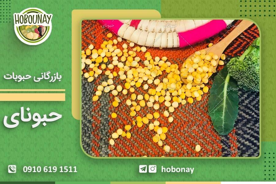 از صادرات حبوبات مرغوب ایرانی بیشتر بدانید
