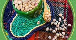 اطلاع از قیمت انواع لوبیا به صورت آنلاین