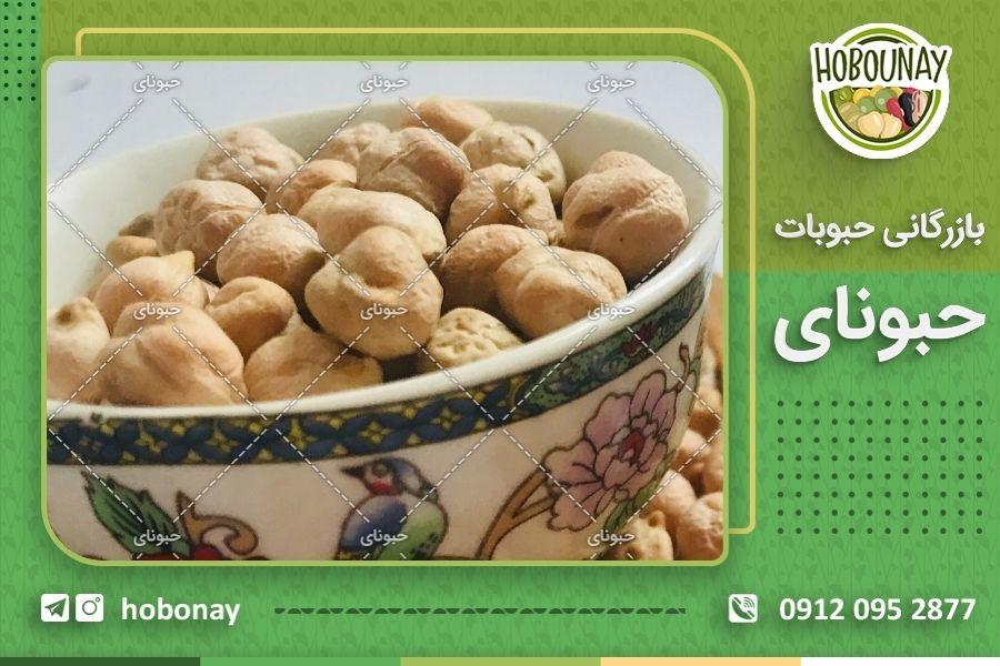 فروش نخود کرمانشاه به صورت آنلاین