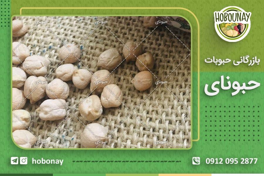 قیمت نخود فله ای در کشور
