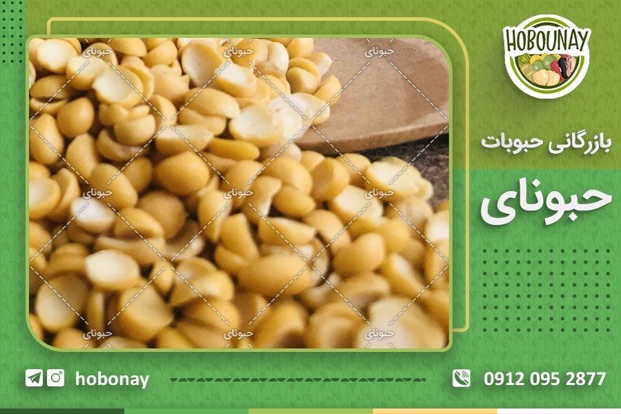 خرید و فروش عمده حبوبات در ایران