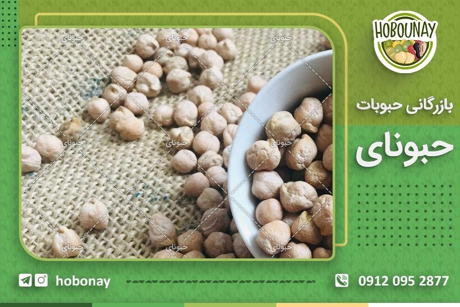 تنوع تولید نخود کرمانشاه