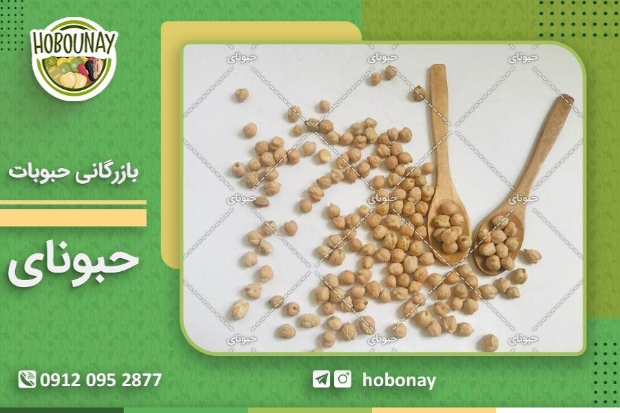 اطلاع از قیمت بروز حبوبات فله به صورت آنلاین