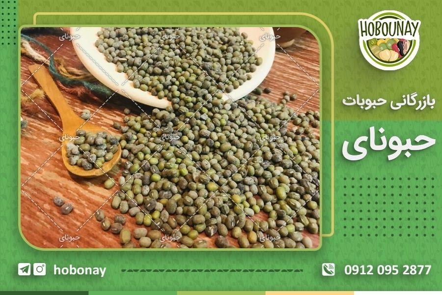 لیست انواع محصولات کاشته شده در ایران