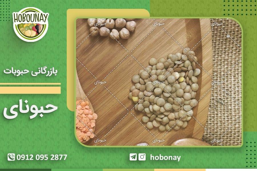 خرید مستقیم از بازار حبوبات ایران